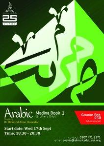 arabic_classes1